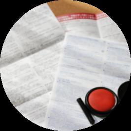 自治体の発行する医療機関記入用紙をお持ちください